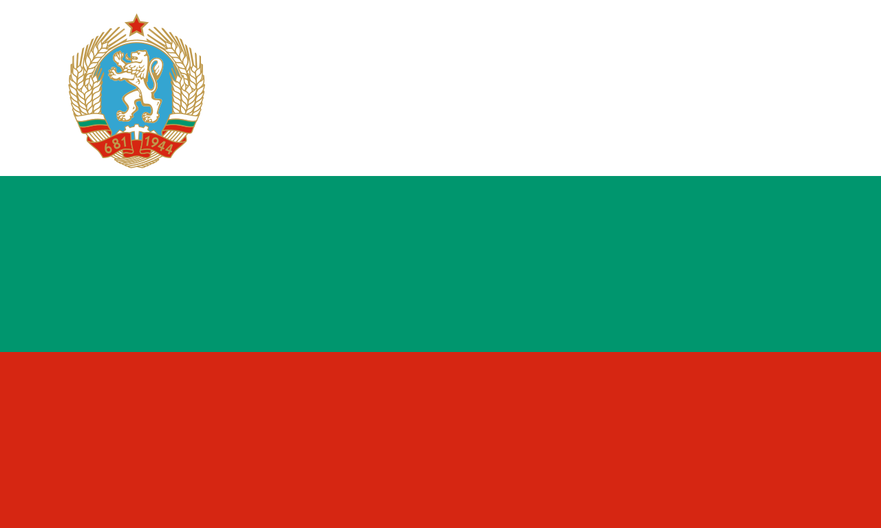 People's Republic of Bulgaria (Final Flag)